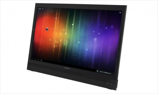 Photo of Frontier FT103 Kouziro, Tablet Android Layar Lebar