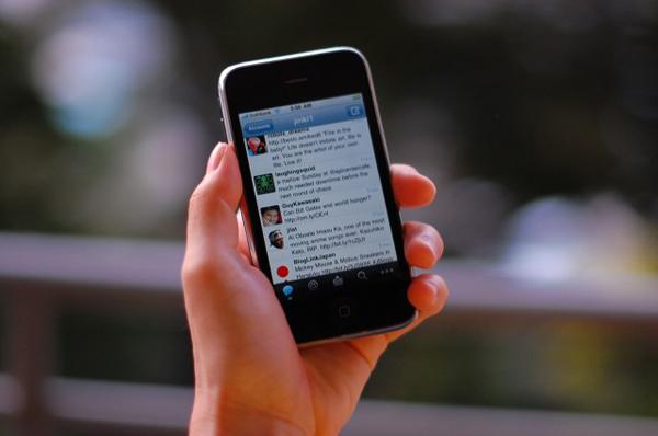 Photo of Hati hati dengan efek kecanduan social media