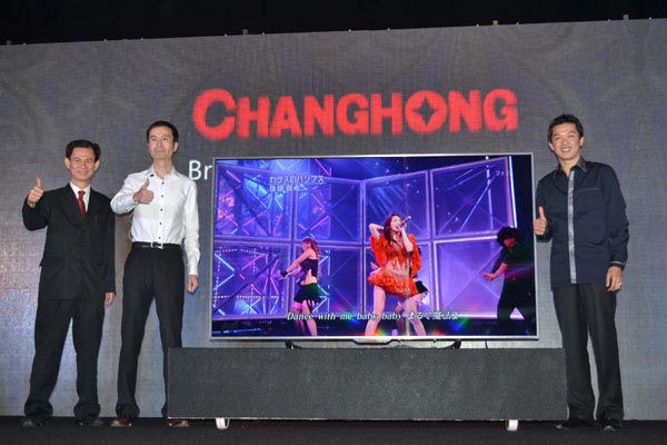 Photo of Changhong Hadirkan Smart TV 4K UHD Android
