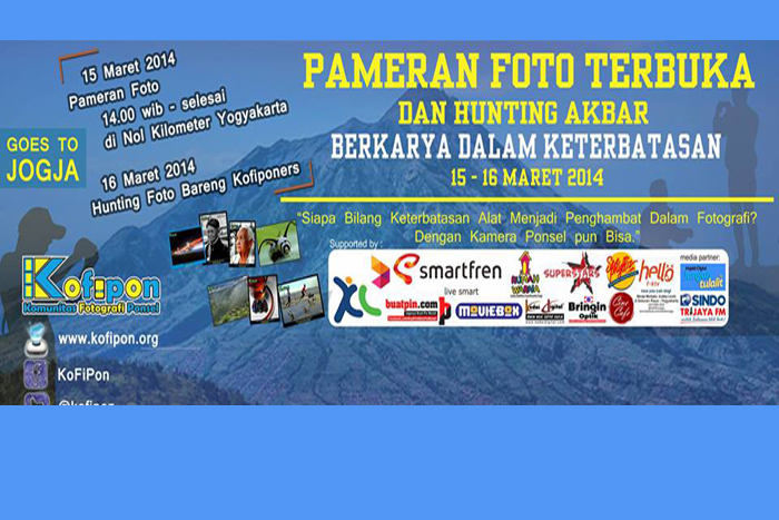 Photo of Pameran Foto Komunitas Fotografi Ponsel