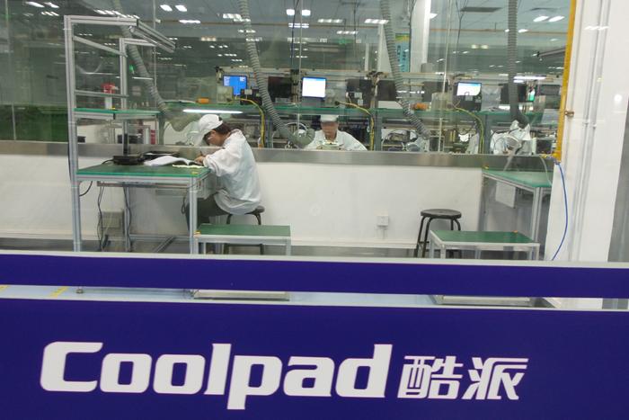 Photo of Berkunjung ke Pabrik Coolpad di kota Dongguan