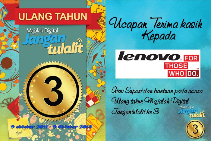 Photo of Terima kasih untuk Lenovo