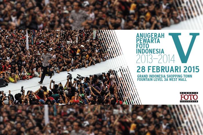 Photo of ANUGERAH PEWARTA FOTO INDONESIA & PAMERAN FOTO JURNALISTIK