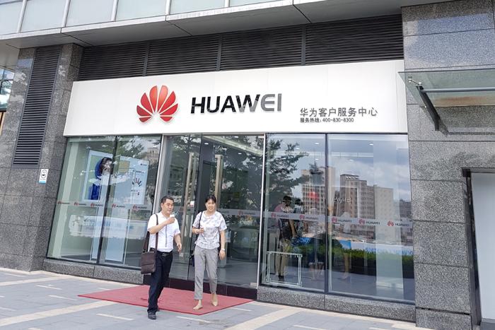 Photo of Huawei Consumer Business Group menunjukkan pertumbuhan penjualan yang signifika