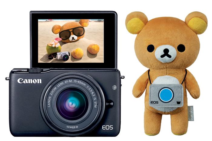 Photo of ToyTravel Semakin Menyenangkan dengan Canon EOS M10 dan Rilakkuma
