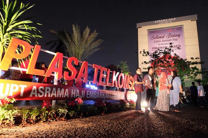 Photo of Komitmen Telkomsel Melayani Calon Jamaah Haji Secara Lengkap
