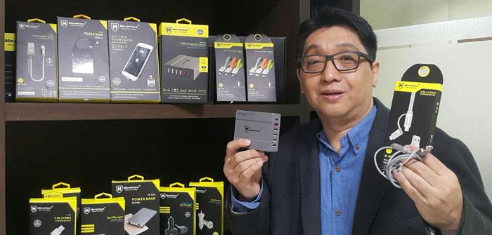 Photo of Micropack merupakan Produk Aksesoris Lebih Baik dari Original