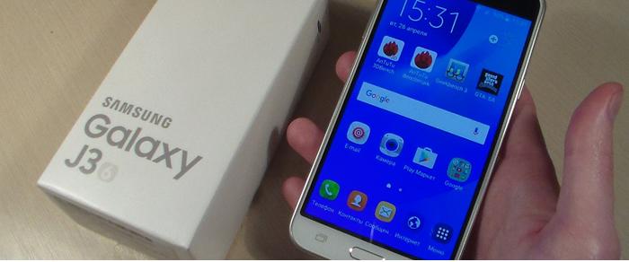Photo of KInerja dan spesifikasi Samsung Galaxy J3, sudah 4G dan Micro SD up to 256