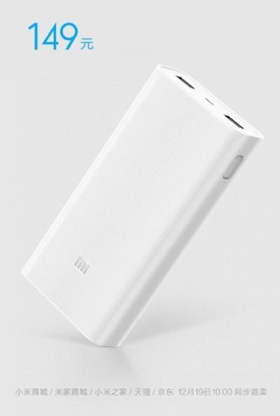 Photo of Xiaomi Powerbank 20.000 mAh, Kapasitas Jumbo dengan Quick Charge 3.0