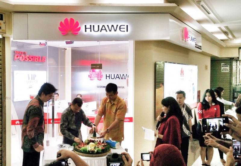 Photo of Soal Kepuasan Pelanggan, Pusat Layanan Huawei Devices Indonesia Paling Top