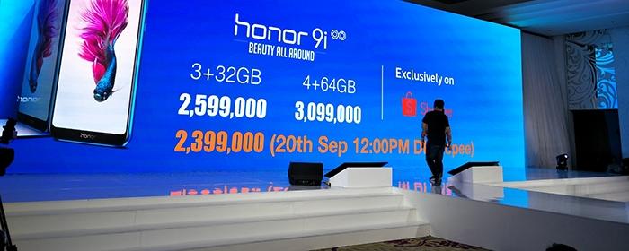 """Photo of Meluncurkan Honor 9i, Ambisi Honor menjadikan Ikon Gaya hidup dengan mengusung Tema """"Beauty Ali Around"""" di Pasar Smartphone Indonesia"""