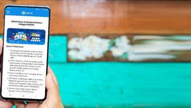Photo of Nikmati Keuntungan Plus Fitur Simpan Kartu Lewat 'DANA Pesta Kartu Bank